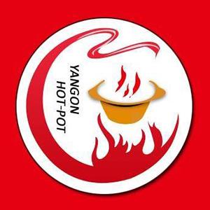 Yangon Hot Pot
